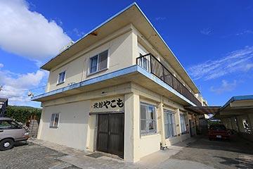 屋子母海の家