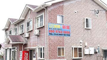 ビジネスホテル和泊港 新館